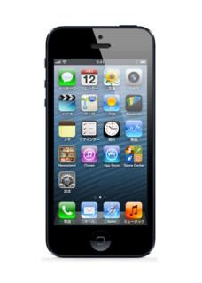 IPhone5s-16GB-Main